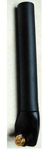 Iridium 9505 Phone Antenna