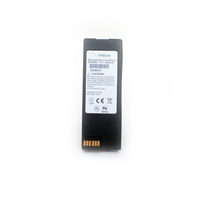 Iridium 9555 Battery