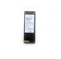 Iridium 9555 Battery
