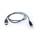 Iridium 9555 USB Mini Cable